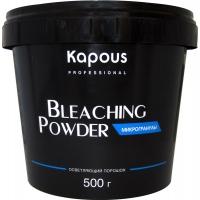 Пудра осветляющая в микрогранулах, банка 500 г. Арт. 50 Bleaching Powder Kapous Professional (пр-во Италия)