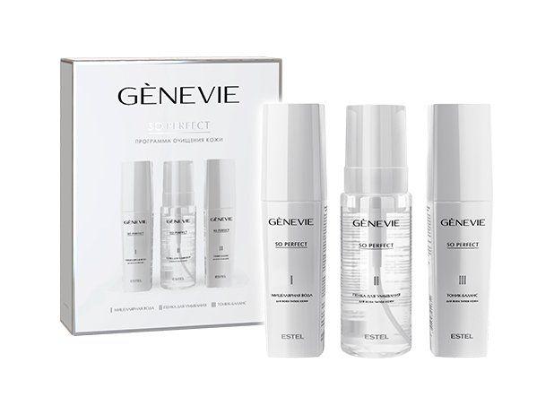 Набор Программа очищения кожи G/SET1/3 GENEVIE SO PERFECT. Пенка для умывания 150 мл, тоник-баланс 150 мл, мицелярная вода 150 мл
