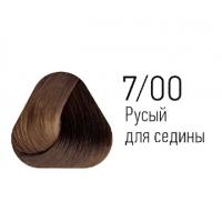 Перчатки нитриловые ЧЕРНЫЕ, размер S, 100 штук (50 пар) KLEVER