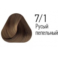 Перчатки нитриловые ЧЕРНЫЕ, размер M, 100 штук (50 пар) KLEVER