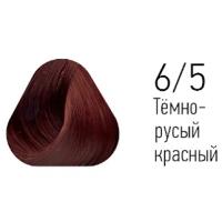 Маска защитная одноразовая ЧЕРНАЯ, материал спанбонд, упаковка 10 штук. Производство Россия