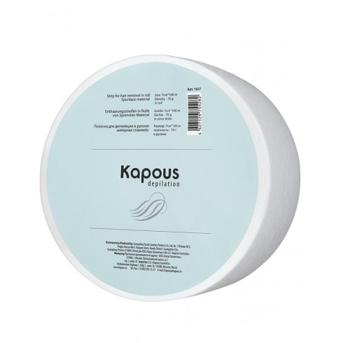 Полоски для депиляции в рулоне 70 мм x 100 метров, арт.1657 KAPOUS. спанлейс плотность 70г, 1657 KAPOUS PROFESSIONAL