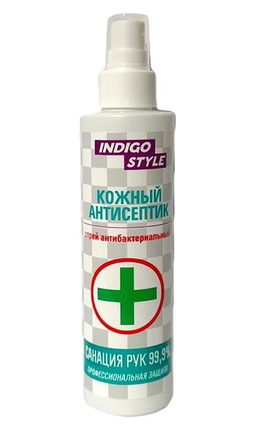 INDIGO. Жидкость-спрей кожный антисептик 200 мл. Санация рук 99,9%. ПРОФЕССИОНАЛЬНАЯ ЗАЩИТА. Артикул А11212