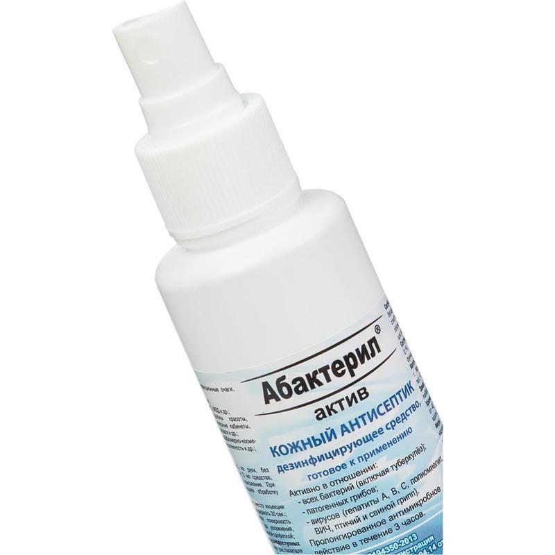 Кожный антисептик Абактерил-АКТИВ спрей 100 мл. Дезинфицирующее средство