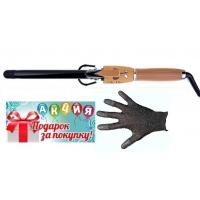 Фольга с эффектом Битое стекло, цвет РОЗОВЫЙ, 4х100 см, арт.3148, ruNail