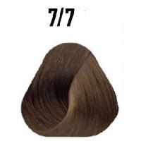 Расческа YS-335 White 215 мм. Для быстрой стрижки длинных волос YS335, цвет белый, гибкая и термостойкая 220С, Y.S. PARK (Япония) Выбор лучших парикмахерских школ!